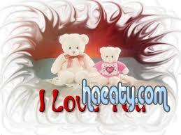 رومانسية 1382899704818.jpg