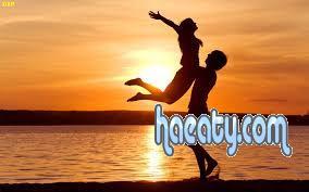 رومانسية 13828997048710.jpg