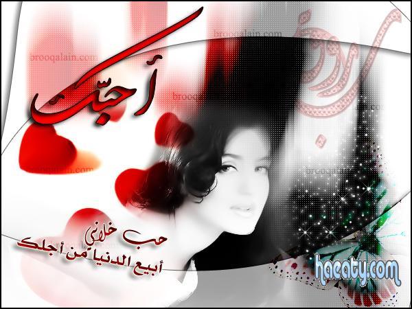 رومانسية 1382899854981.jpg