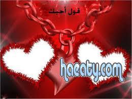 رومانسية 1382900186591.jpg