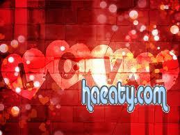 رومانسية 1382900186622.jpg