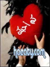 رومانسية 1382900186653.jpg