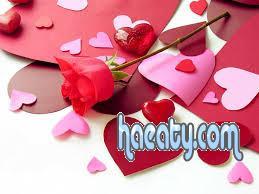 رومانسية 1382900186725.jpg