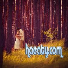 رومانسية 1382900186797.jpg