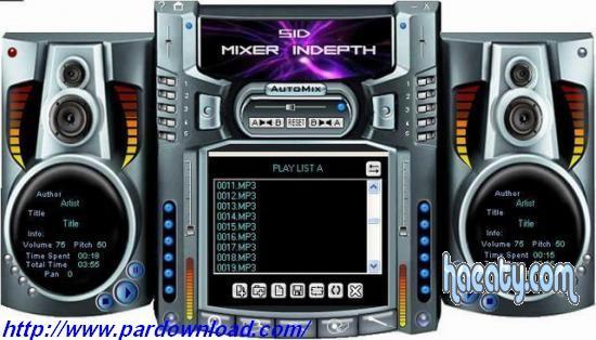 المهرجانات download ClubDJ ProVJ 1383582050311.jpg