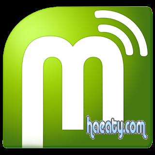 Wondershare MobileGo Android الاندرويد 1383655722021.png