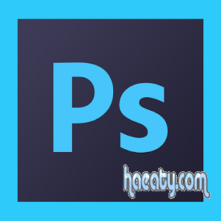 فوتوشوب Download Photoshop Free 1383657235061.png