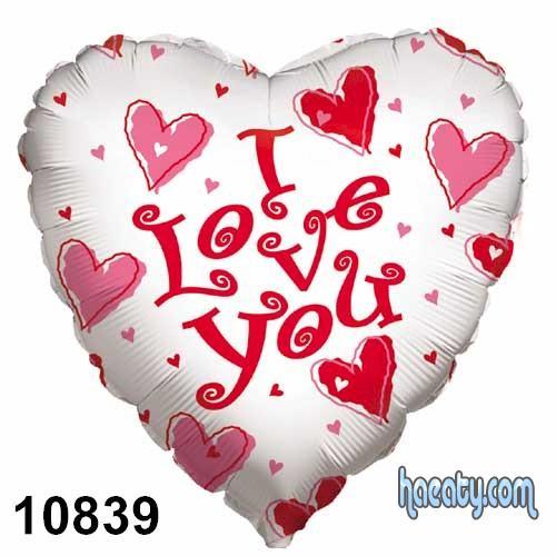 الرومانسية 1383657657915.jpg