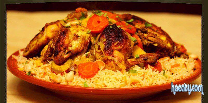 الجزائري 1383693461941.jpg