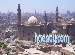 الاسلامية 138393877661.jpeg