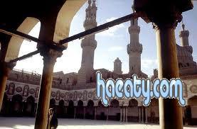 الاسلامية 1383938776693.jpeg