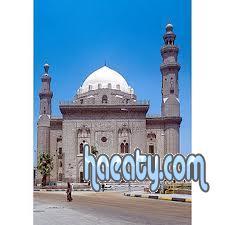 الاسلامية 1383938776754.jpeg