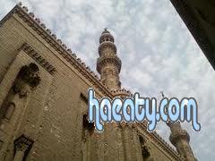 الاسلامية 1383938776775.jpeg