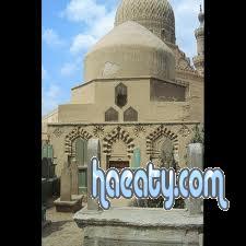 الاسلامية 1383938776786.jpeg