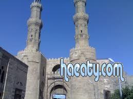 الاسلامية 1383938776859.jpeg