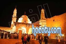 الاسلامية 13839387768910.jpeg
