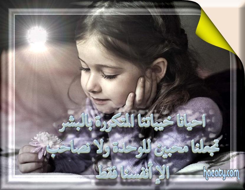 رومانسية 1383942891964.jpg