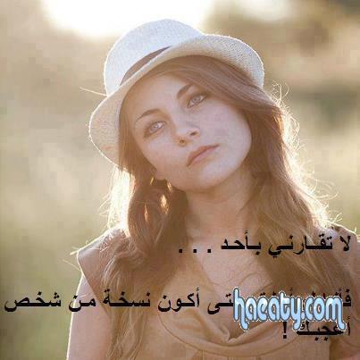 رومانسية 1383942908316.jpg