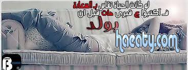 رومانسية 138394293849.jpg