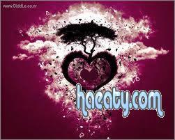 رومانسية 1384015462363.jpeg