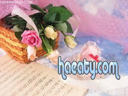 رومانسية 138401546244.jpeg