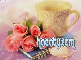 رومانسية 1384015462476.jpeg
