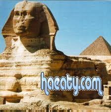 الاهرامات 1384091734553.jpeg