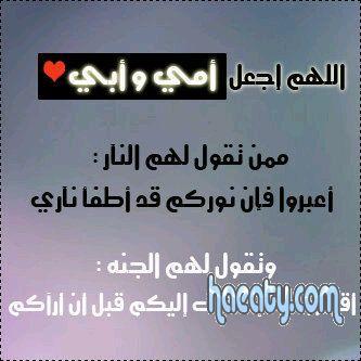 2015 1385593279588.jpg