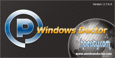 Windows Doctor الويندوز 1386068831521.jpg