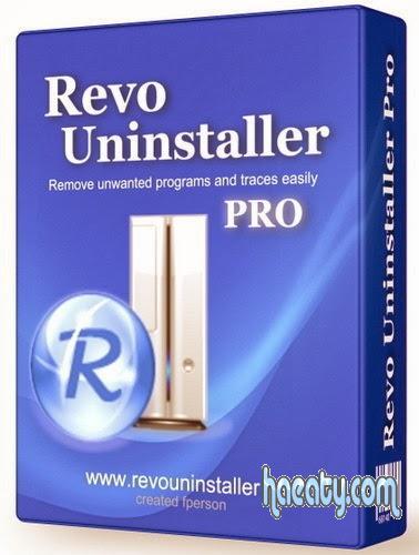 Revo Uninstaller البرامج 13874746971.jpg