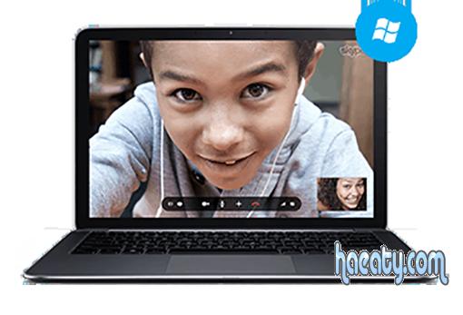 Skype download free 1387478249861.png