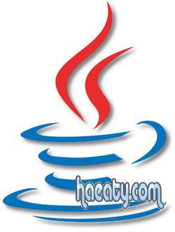 java chat 1387479246231.jpg