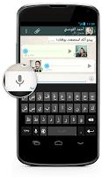 2014 الانظمة Whatsapp Download Wats 1387742387731.png
