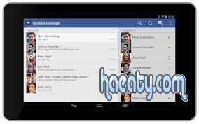 الايفون Facebook Messenger Download Android 1387743463861.jpg