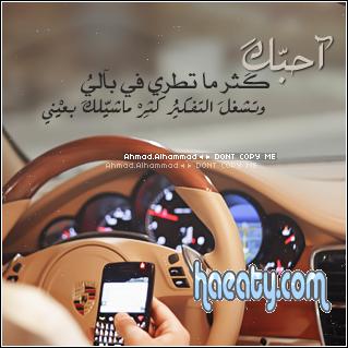رومانسيه 1387808446271.png