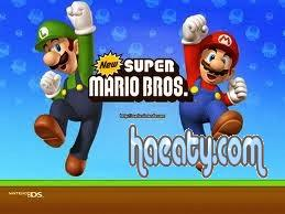 2014 Download Super Mario 1388524501021.jpg