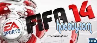 2014 fifa 2014 games free 1388673483642.jpg