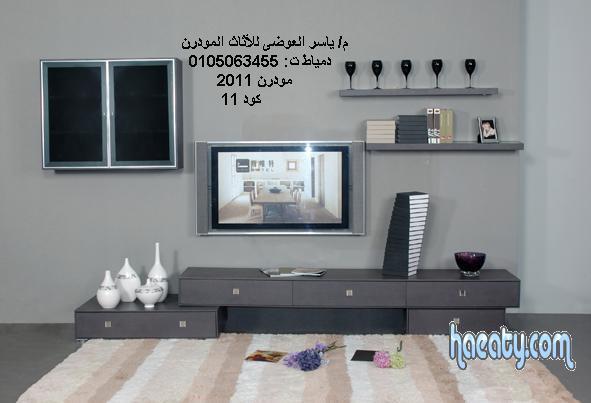2014 1389454157072.jpg