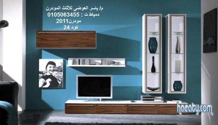 2014 1389454157265.jpg