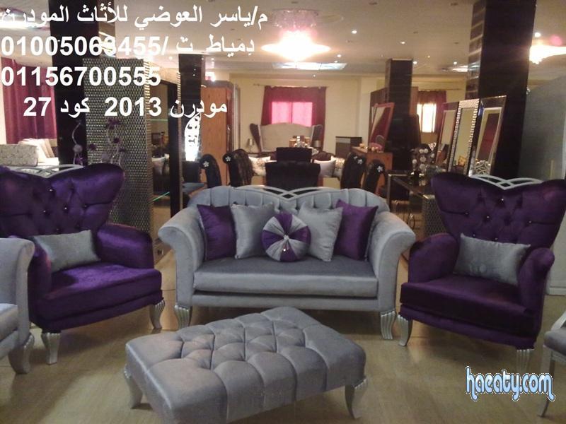 الصالونات 2014 1389455139524.jpg