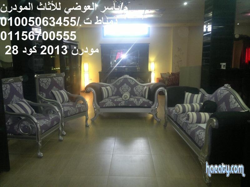 الصالونات 2014 1389455139615.jpg