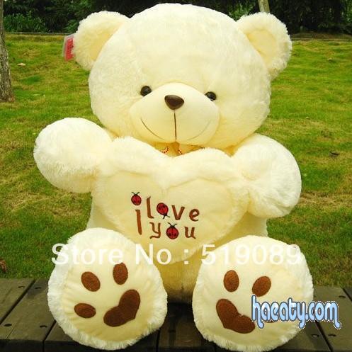 رومانسية 1390826975251.jpg