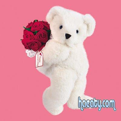 رومانسية 1390827871261.jpg