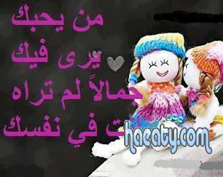 رومانسيه 1390913332551.jpg
