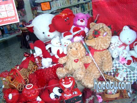 رومانسيه 1390913332978.jpg
