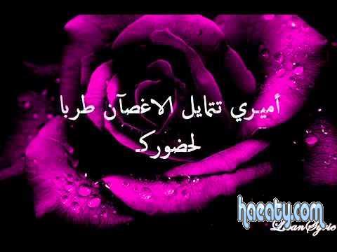 رومانسية 13914516014310.jpg