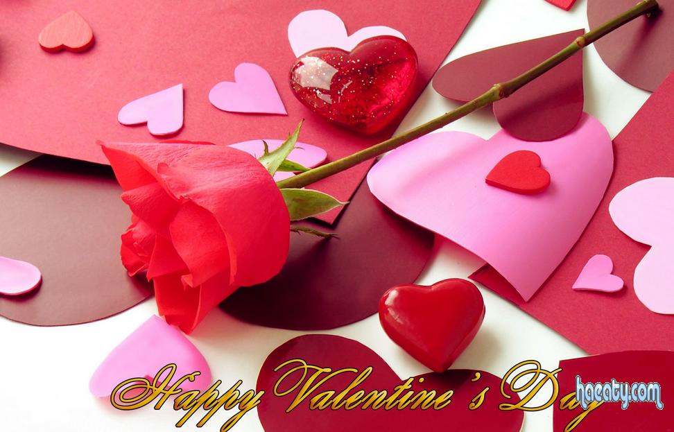 Happy Valentines 2014 1391689603611.png