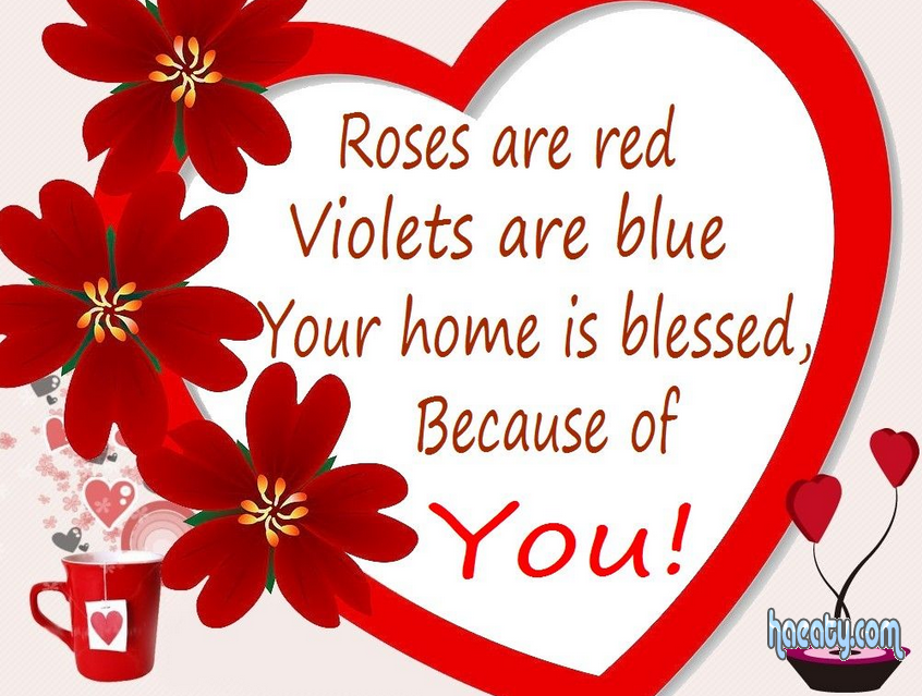 Happy Valentines 2014 1391689604262.png