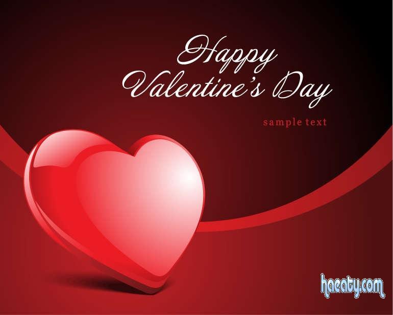 Happy Valentines 2014 1391689604673.jpg