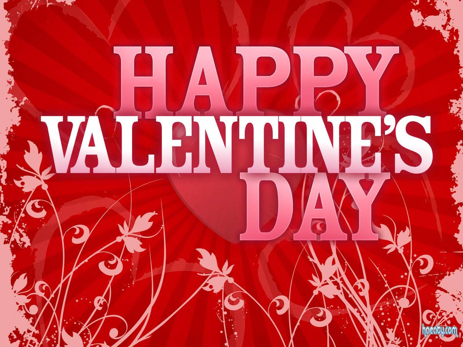 Happy Valentines 2014 1391689604784.jpg